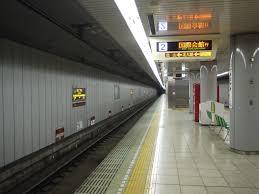 Kitayama Station
