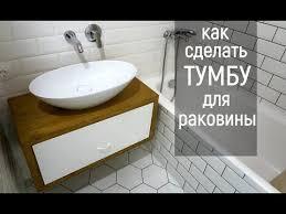 <b>Раковины</b>-<b>чаши</b> в Воронеже (500 товаров) 🥇