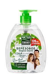 <b>Жидкое мыло Чистая линия</b>