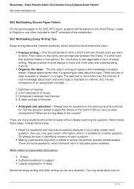 self study essay   write my term paper plagiarism free self study essayjpg