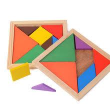 7 Piece Jigsaw <b>Puzzle</b>
