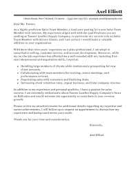 best team members cover letter examples livecareer edit
