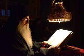 Αποτέλεσμα εικόνας για προσκληση αγιοτητας