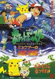 <b>Pokémon</b>: The First <b>Movie</b> - Wikipedia