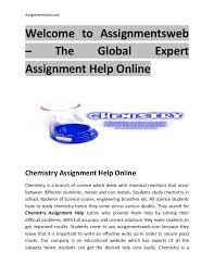 Engineering Chemistry Assignment Help