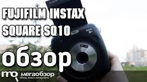 <b>Fujifilm Instax Square</b> SQ10 обзор <b>фотоаппарата</b> - YouTube