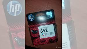 <b>Картридж</b> струйный <b>HP 652</b> (<b>F6V24AE</b>) купить в Ленинградской ...