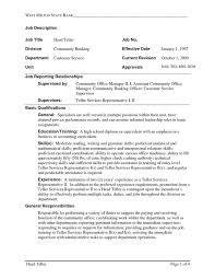 entry level bank teller resume objective sample