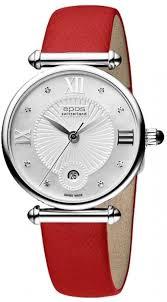 <b>Часы Epos</b> 8000.700.20.88.88 купить в Украине, Киеве - выгодная ...