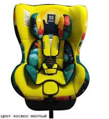 <b>Автокресло</b> детское <b>Farfello GE</b>-<b>B космос</b> желтый (yellow+colorful ...