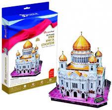 отзывы <b>Cubic Fun Храм Христа</b> Спасителя (Россия)
