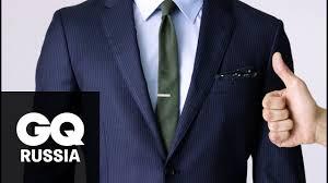 Как правильно носить <b>зажим для галстука</b> - YouTube