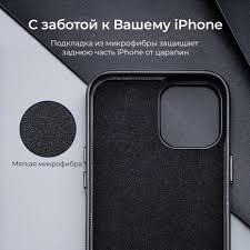 <b>Чехол из натуральной</b> кожи ESR Metro Premium для iPhone 12 и ...
