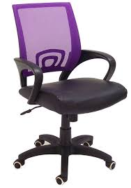 mesh office chairs in purple modern furniture bedroomengaging office furniture overstock decorative