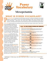 1000 images about history ancient mesopotamia 1000 images about history ancient mesopotamia mesopotamia lesson and world history