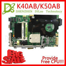 Buy asus <b>k40ab</b> and get free shipping on AliExpress.com