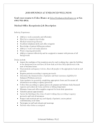 Receptionist Resume Description. administrative assistant duties ... Medical Receptionist Job Description Resume - receptionist resume description