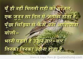 heart-broken-quotes-in-hindi-10.jpg