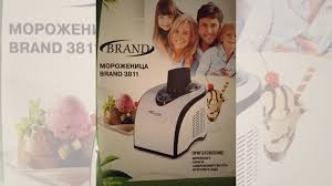 "<b>Мороженица</b> ""<b>brand</b>"" <b>3811</b> купить в Сланцах | Товары для дома и ..."