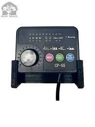 <b>Jebao</b> CP Pump Controller Holder for <b>CP-25</b>, <b>CP-40</b>, <b>CP-55</b> Regular ...
