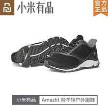 amazfit <b>smart shoe</b>