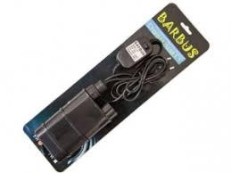 Barbus <b>Ультрафиолетовый сканер воды</b> 7 Ватт купить в ...