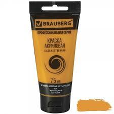 Художественная акриловая <b>краска</b> «<b>BRAUBERG</b>» Желтая ...