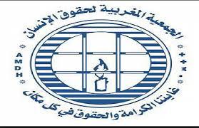 الجمعية المغربية لحقوق الإنسان بالعرائش تراسل الجهات المسؤولة في شأن خروقات  RADEEL
