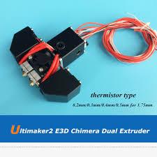 <b>Ultimaker2</b> 1.75mm 24V <b>Full Set</b> E3D Chimera Double Nozzle ...