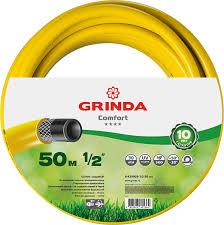 <b>Шланг GRINDA</b> COMFORT поливочный, 30 атм., армированный ...
