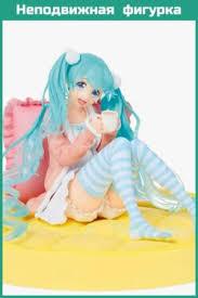 Hatsune Miku аниме <b>фигурка Хацунэ Мику</b>. Pixie Shop
