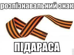 Оккупационная власть Севастополя вопреки обещаниям отказалась объявить выходной в день праздника Курбан-байрам - Цензор.НЕТ 9550