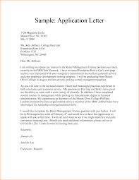 application format sample basic job appication letter application letter by vnc17890 operational business plan sample business plan examples letter