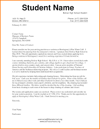 essay love school application letter high school student critical essay on enduring love