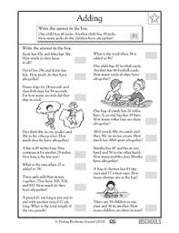 2nd grade, 3rd grade Math Worksheets: Addition word problems #1 ...MATH | GRADE: 2nd, 3rd. 24357.gif