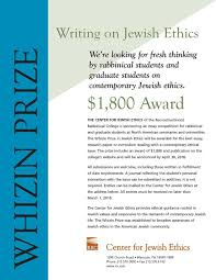 society of jewish ethics inc announcements