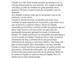 blog archives mi amada espa atilde plusmn a this is my essay that i wrote in spanish this is 1 page and half long and it was first time actually writing my personal essay in spanish