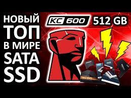 Обзор на <b>SSD</b> диск <b>Kingston</b> A400 <b>480Gb</b> SA400S37480G ...