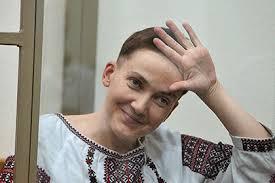 """Résultat de recherche d'images pour """"савченко"""""""