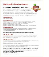 mcnair middle school pta communication page  favoriteteachercontest png
