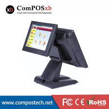 check price <b>pos system supermarket 15</b> inch dual screen display ...