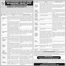 opportunity in health infrastructure development and management career opportunity in health infrastructure development and management company