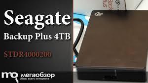 Обзор внешнего <b>диска Seagate Backup</b> Plus 4TB - YouTube