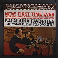 Osipov State Russian Folk Orchestra: Balalaika ... - Amazon.com