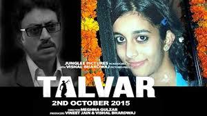 Talvar movie के लिए चित्र परिणाम