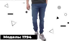 Джоггеры джинсовые эластичные <b>Urban Classics</b> 1794 Knitted ...