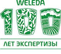 Weleda Mama Perineum Oil – купить по цене 815 рублей | <b>Масло</b> ...