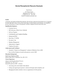 medical front desk resume receptionist job objective templates gallery of medical receptionist sample resume
