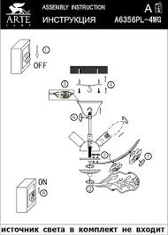 Потолочная <b>люстра Arte Lamp</b> Idillio <b>A6356PL</b>-<b>4WG</b> - купить ...