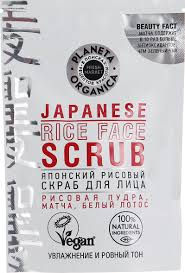 Planeta Organica Fresh Market <b>Японский рисовый скраб для</b> лица ...